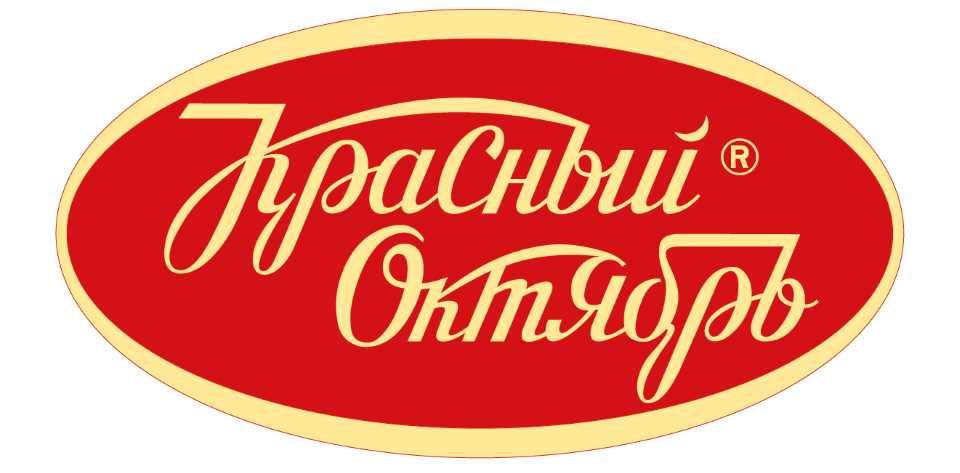 Фабрика «Красный октябрь (Бывшая Эйнемъ)»