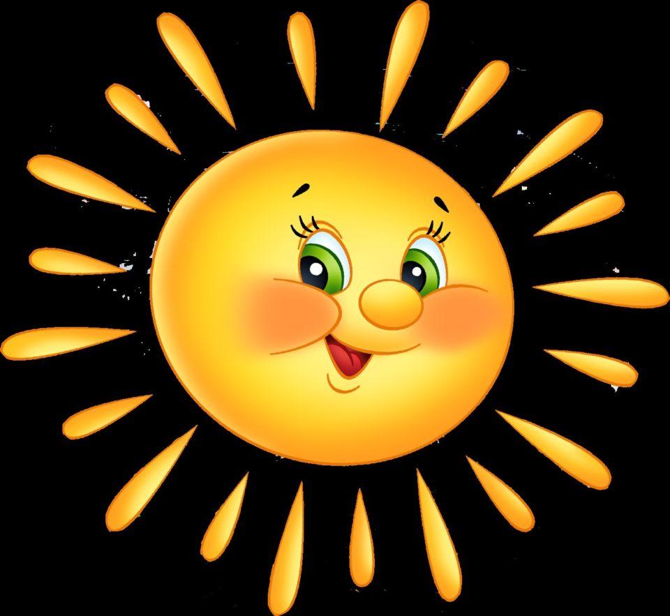 Солнышко лучистое открытка, работа