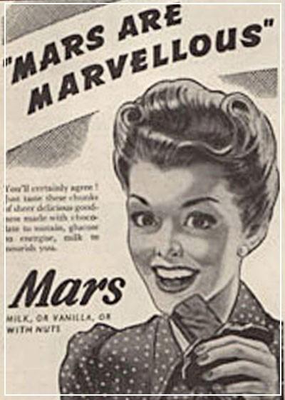 Батончики Mars